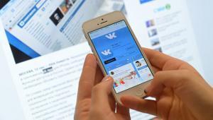 vkontakte app recensione