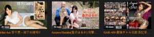be jav video hot asiatici siti simili