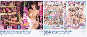 jav guru film porno orientali siti simili