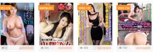 javout video porno asian siti simili